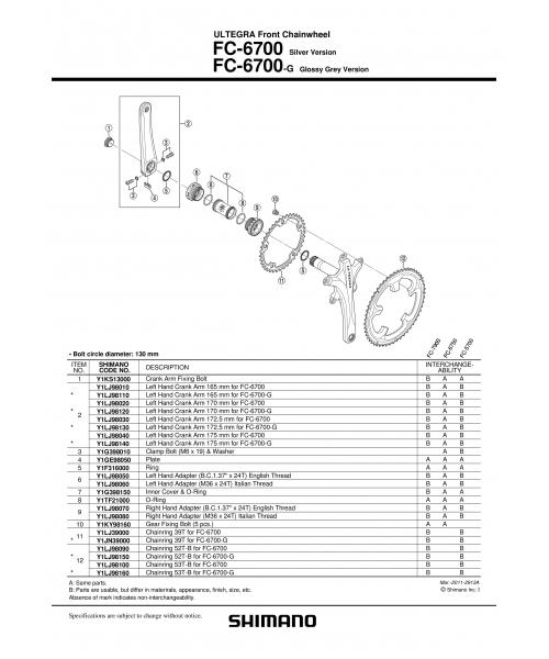/SHI/EV-FC-6700-2913A.jpg
