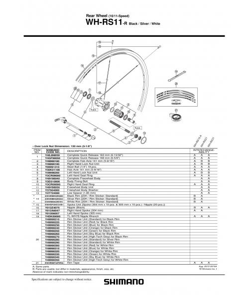 /SHI/EV-WH-RS11-R-3574A.jpg