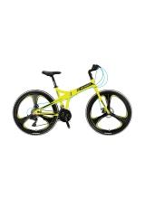 "Bicicleta Mosso Marine ACR 2D pliabila , aluminiu , roata 26"", culoare Galben"